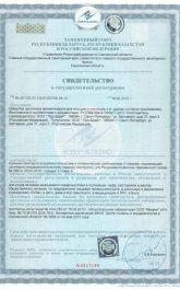sertifikaty-3