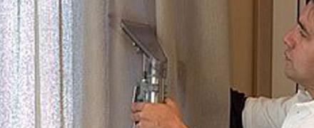 Химчистка штор перхлорэтиленом